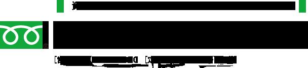 資料請求・現地見学など、お気軽にお問い合わせください 0120-71-6616 [営業時間]平日9:00〜19:30  日曜 10:00〜18:30  祝日 9:00〜18:30 [定休日]毎週火曜日・第3水曜日
